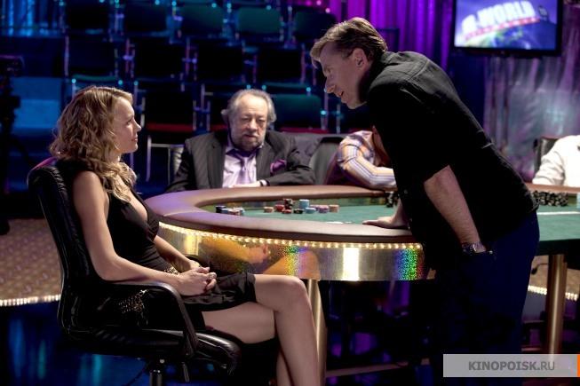 покер онлайн обмани меня